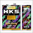 HKS SUPER RACING 10W-45