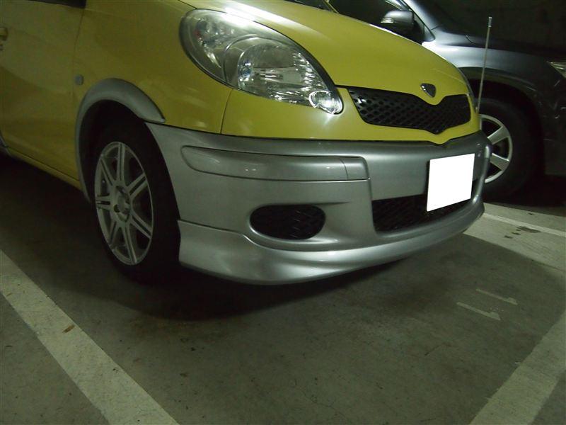 ファンカーゴトヨタ純正OP フロントスポイラーの単体画像