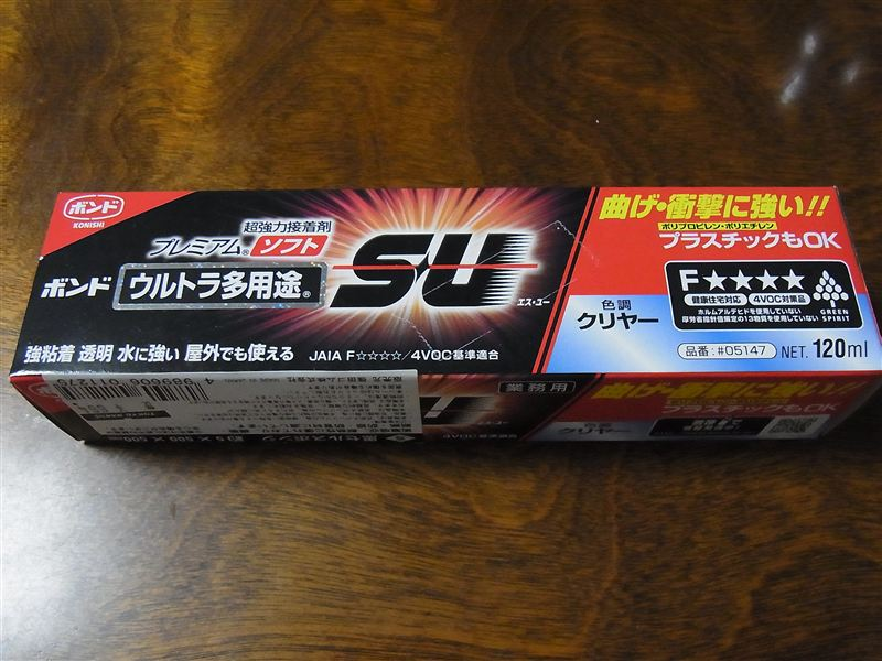 ボンド(コニシ株式会社) 超強力接着剤 SU