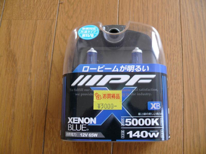 IPF SUPER LOW BEAM X XENON BLUE 5000K H11