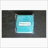 プロジェクトミュー(Projectμ) リザーバータンクカバー