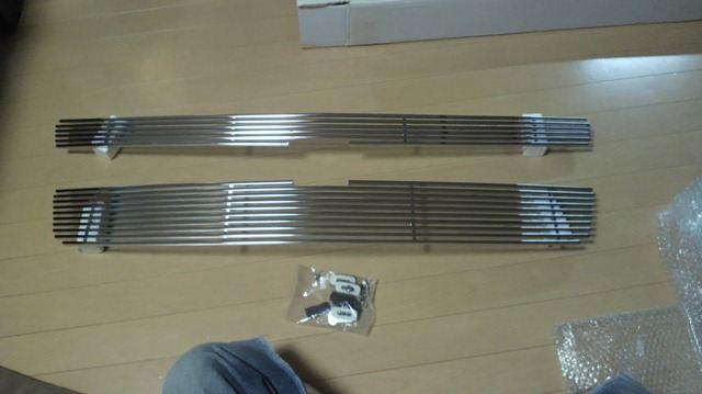 タホT-REX(多分) ビレットグリルの単体画像