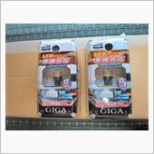 カーメイト GIGA LEDライセンスランプ BW132 LSホワイト