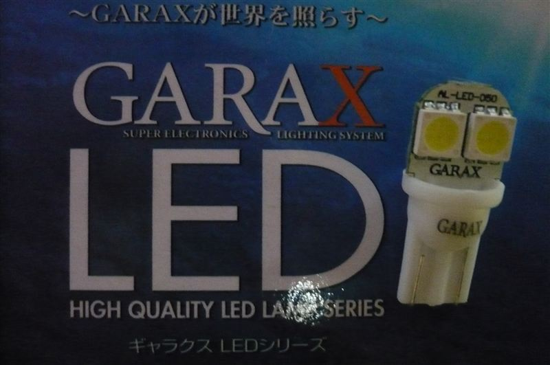 K'spec GARAX LEDナンバーランプ