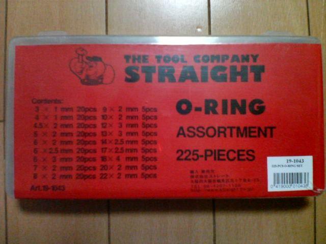 STRAIGHT / TOOL COMPANY STRAIGHT Oリングセット