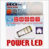 RACING GEAR POWER LED RGH-P127