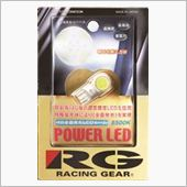 RACING GEAR POWER LED RGH-P119