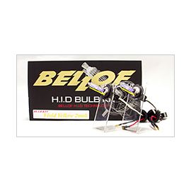 ミディアムクラス ワゴンBELLOF HID Bulb Kit アクティブホワイト 4300Kの単体画像
