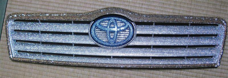 アベンシストヨタ(純正)改 スワロフスキーグリルⅡの単体画像