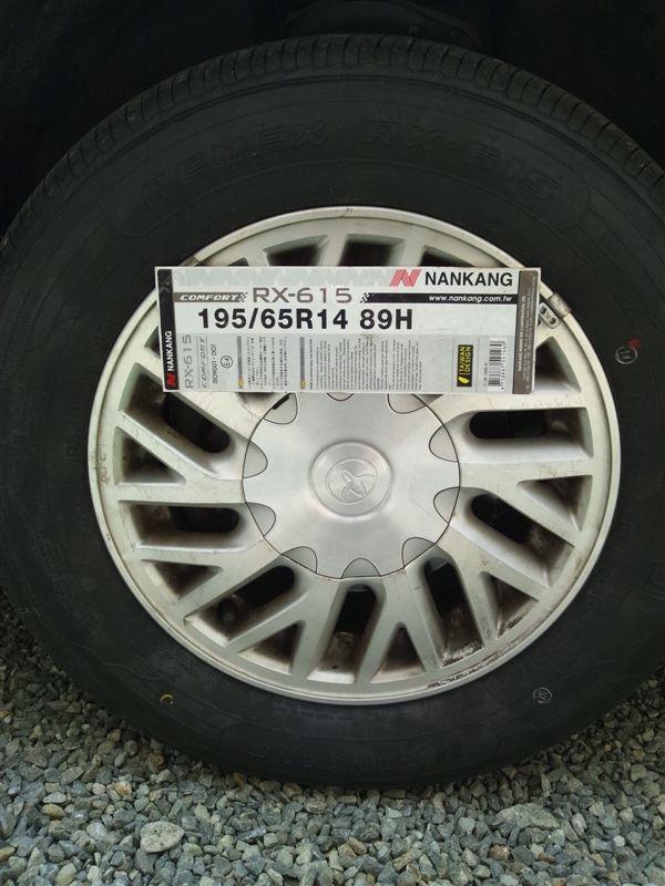 NANKANG RX-615 195/65R14 89H
