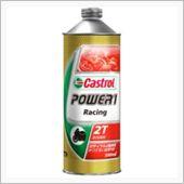カストロ TTSレーシング