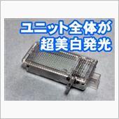 ライコウ LEDグローブボックスライトユニット(LIU009)