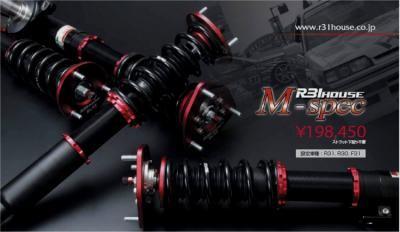 M30R31HOUSE M-Spec車高調 の単体画像