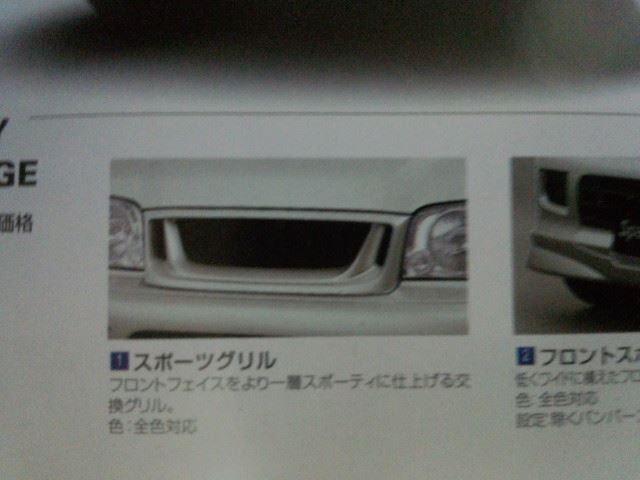 スパーキートヨタ 純正 オプション スポーツグリルの単体画像