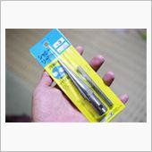 藤原産業 シャシーリーマー 4-22mm