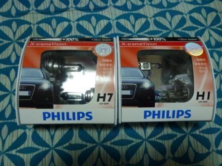 PHILIPS X-treme Vision H1(ハイ)&H7(ロー)