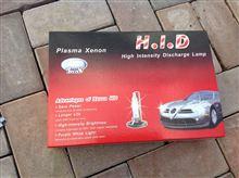 インスパイアアズーリプロデュース HIDフルキット H4 LO固定 35Wの単体画像