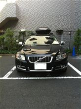 V70メーカー純正  Bumper Lower Chrome Strip,Mirror Casings, Fog Lights Trimの全体画像