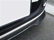 アバルト・500C (カブリオレ)YouTuneIT カーボン フロントリップスポイラーの単体画像
