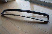 チャレンジャーMOPAR10 クロームブラックグリルの全体画像