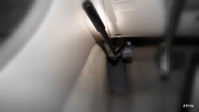 ニッシン自動車工業 駐車ブレーキ手押しレバー(BP1)
