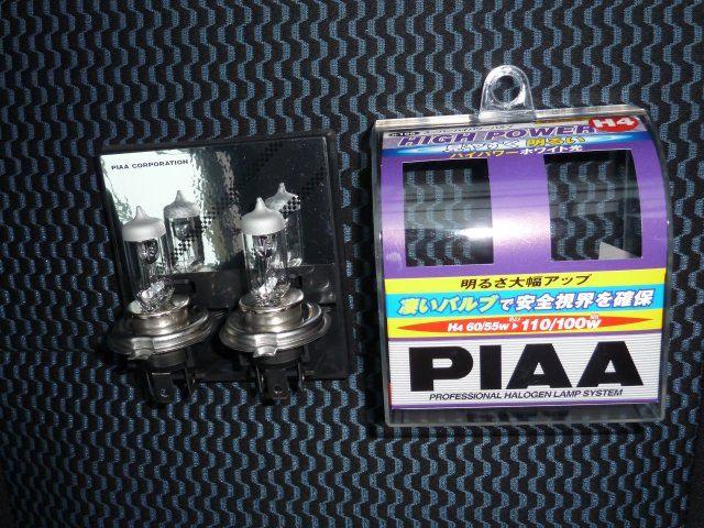 PIAA ハロゲンバルブ  HIGH POER (ハイパワー) H4 H-166