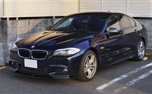 BMW M Performance カーボン・フロント・スプリッター