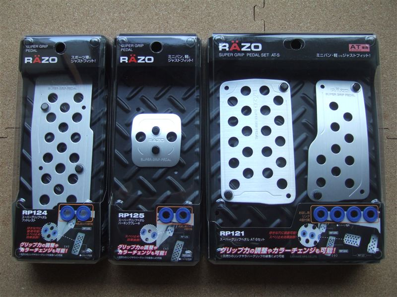 Razo RP124A Super Grip Silver Foot Rest Pedal