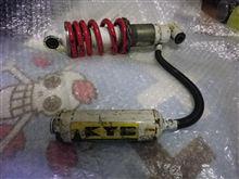 TZR50RKYB / カヤバ KYB TZR50用リアショックの単体画像