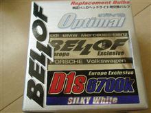 C63 Perfomance PackageBELLOF Optimal シルキーホワイト 6700K D1Sの単体画像