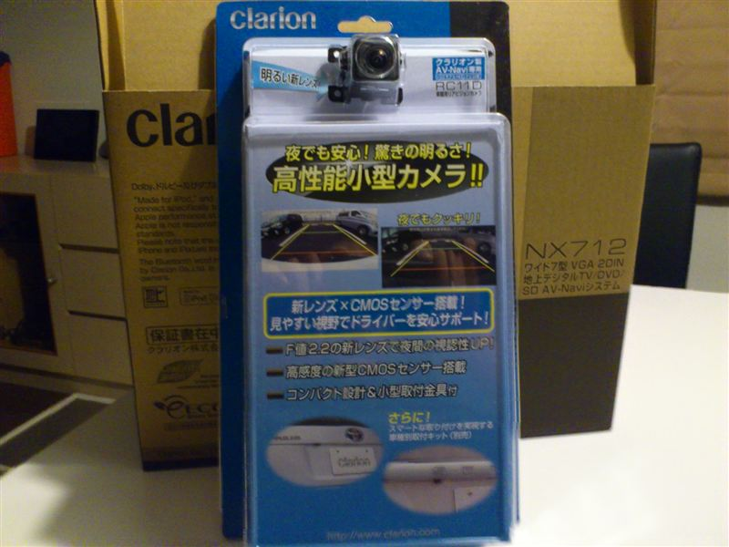 Clarion RC11D