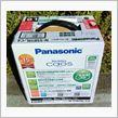Panasonic Blue Battery caos Blue Battery caos N-55B19L/C4