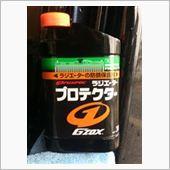 SOFT99 G'ZOX プロスペッククーラント補充液