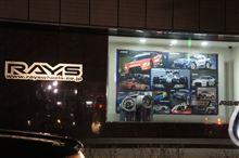 シビックフェリオRAYS VOLK RACING VOLK RACING TE37の全体画像