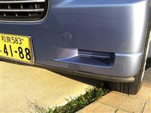 バモスホビオコーナン コーナーガード流用リップスポイラーの単体画像