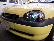 ヴィータSONAR(ライト関連) イカリング付きプロジェクターヘッドライトの全体画像