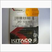 キタコ/KITACO メインジェット・京浜全ネジ大 ♯80