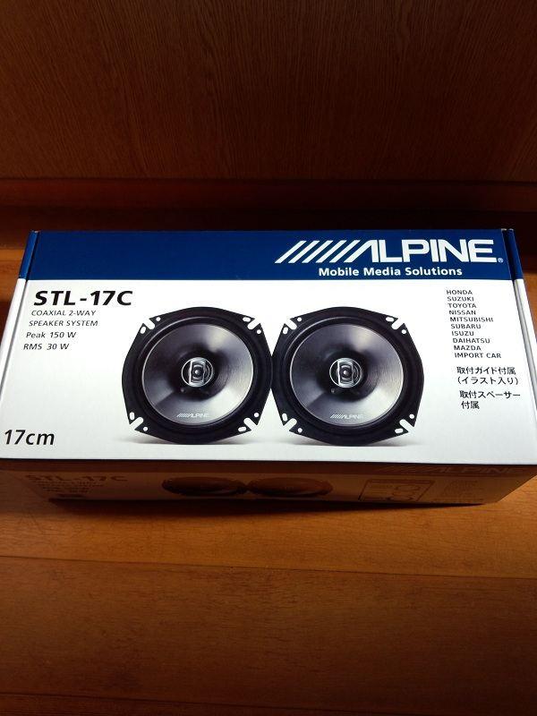 ALPINE STL‐17C