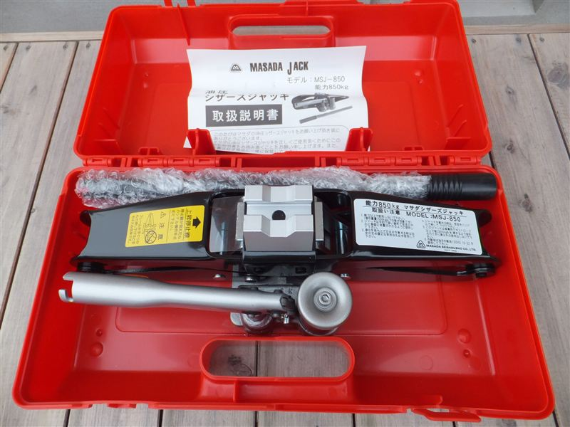 MASADA 油圧パンタジャッキ / 油圧シザースジャッキ