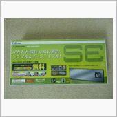 CELLSTAR ASSURA ARシリーズ ASSURA ARシリーズ AR-820MT
