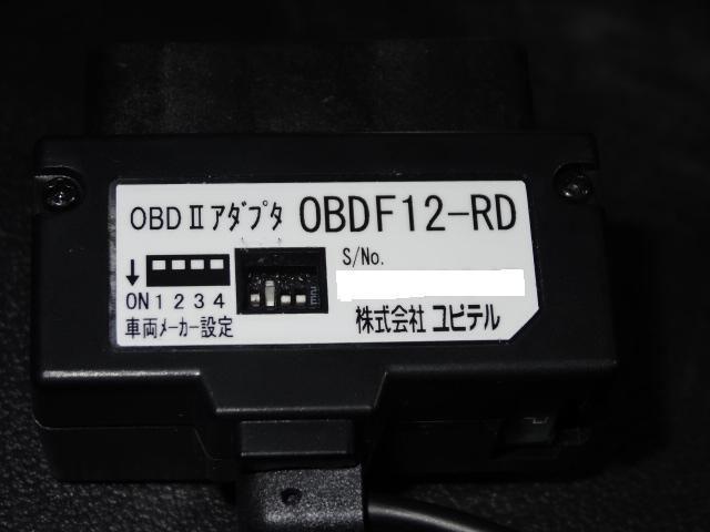 Yupiteru OBDF12-RD OBDⅡアダプター