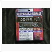 Kashimura 電波時計&温度計