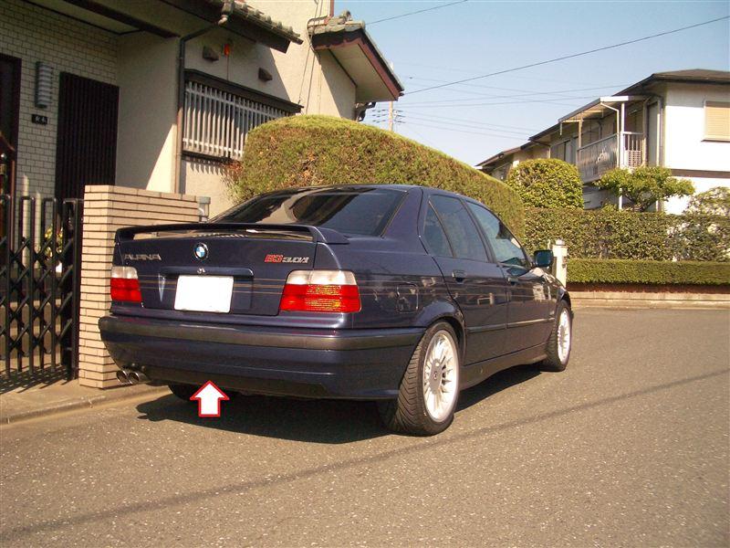 BMWアルピナ(純正) リヤー・デイフューザー