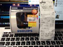コムス P・COMPHILIPS Diamond Vision 5000K H8の単体画像