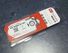 ダイハツ(純正) マックガード製 ナンバープレート用ボルト