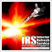 IRS / Injector Refresh Service ReSpec. インジェクター洗浄