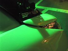 PCXWirusWin ライトマスクの全体画像