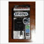 CAR MATE / カーメイト ME105 リールチャージャーmicro USB 1.2Aタイプ