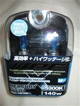 ロードスターIPF corp. SUPER LOW BEAM X BULB MERCUR WHITE 5300Kの単体画像