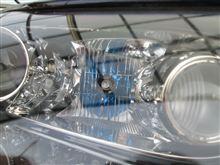 ロードスターIPF corp. SUPER LOW BEAM X BULB MERCUR WHITE 5300Kの全体画像
